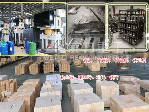 耐火材料成型四柱液压机成熟案例介绍