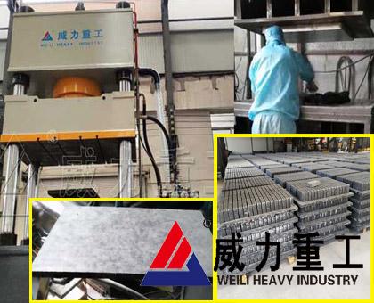 1000吨四柱液压机用于砖机托板的生产加工